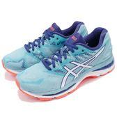 Asics 慢跑鞋 Gel-Nimbus 20 藍 白 避震穩定 女鞋 運動鞋【PUMP306】 T850N-1401