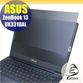 【Ezstick】ASUS UX331 UAL 筆記型電腦防窺保護片 ( 防窺片 )