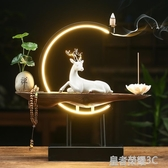 香爐 燈圈白瓷小鹿創意倒流香爐 中式禪意家居擺件 客廳玄關裝飾熏香爐 皇者榮耀3C