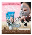 韓國進口 Elizavecca 惡魔豬 毛孔清潔 面膜