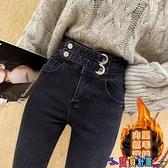 牛仔褲 2021秋冬季加薄絨百搭緊身高腰牛仔褲女修身顯瘦小腳九分鉛筆褲潮 寶貝計畫