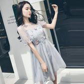 夏季女新韓國款小清新手工立體花朵刺繡連身裙洋裝小禮服仙女短裙 【限時八五折】