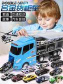 一件8折免運 兒童玩具車模型男孩0-1-2-3-4-6周歲合金益智男寶寶警小汽車男童7