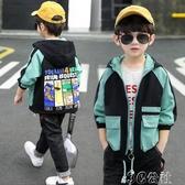 兒童外套 兒童裝男童外套春秋新款中大童洋氣男孩秋冬加絨棉風衣潮8歲 3C公社