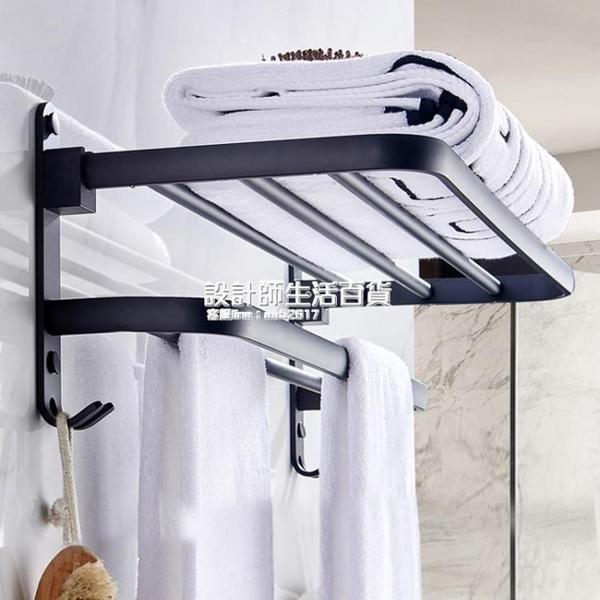 毛巾架免打孔衛生間浴巾架掛鉤浴室掛架黑色太空鋁廁所壁掛置物架 NMS設計師