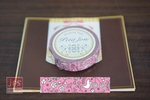 【NICHIBAN】 日絆 Petit Joie Masking Tape 和紙膠帶 粉色花鳥 (PJMT-15S019)