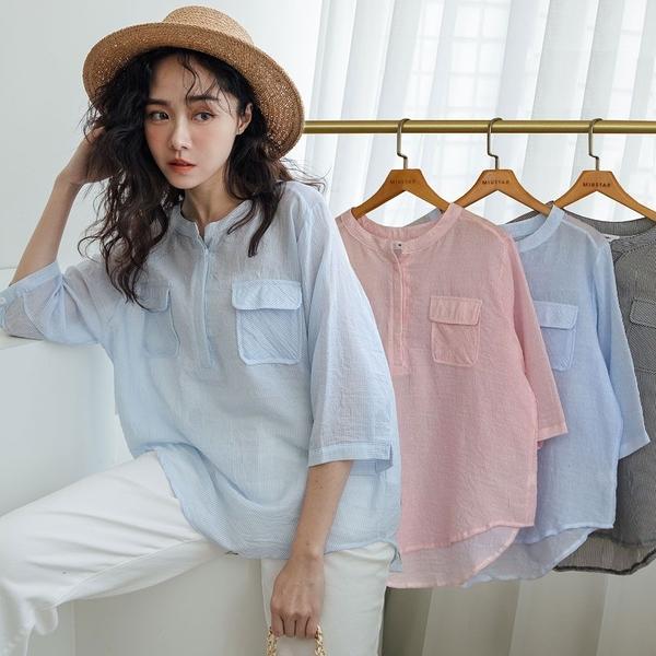 MIUSTAR 掀蓋雙口袋細直條棉麻上衣(共3色)【NJ0239】預購