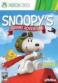XBOX 360 SNOOPY 史努比 壯闊歷險記(附帽子密碼表) 偉大的冒險 -英文版- Grand Adventure