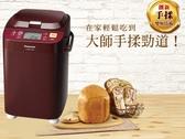 Panasonic 國際牌 製麵包機 SD-BMT1000T