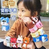 兒童2-3歲變形手錶電子錶卡通幼兒小汽車女孩男孩玩具車女童抖音 【優樂美】
