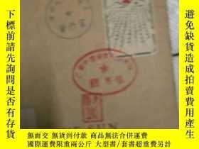 二手書博民逛書店THE罕見SUN HAS RISEN (館藏)Y19725 MA