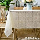 可訂製桌巾 餐桌布防水防油防燙免洗台布pvc桌布布藝小清新長方形桌墊茶幾墊 芭蕾朵朵