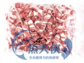 1A7B【魚大俠】BF007營業用牛五花肉捲片(1.5kg/包)