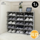 DIY 6層收納置物鞋架 任意組裝【OP生活】快速出貨 鞋盒 鞋櫃 置物架 多功能鞋架 層架 鞋子收納