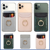 ZenFone7 ZS671KS 華碩 Realme 小米9 紅米Note8 華為 VIVO 蛇紋指環 透明軟殼 手機殼 保護殼