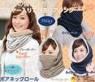 [霜兔小舖]日本進口 5way Boa Neck Roll 多功能 COGIT內刷毛 圍巾 圍脖 保暖