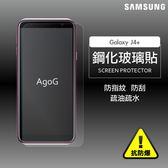 保護貼 玻璃貼 抗防爆 鋼化玻璃膜SAMSUNG Galaxy J4+  螢幕保護貼 SM-J415