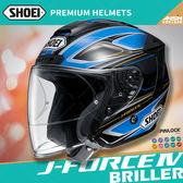 [中壢安信]日本 SHOEI J-FORCE IV 彩繪BRILLER TC-2 藍黑 半罩 安全帽 3/4 四分之三