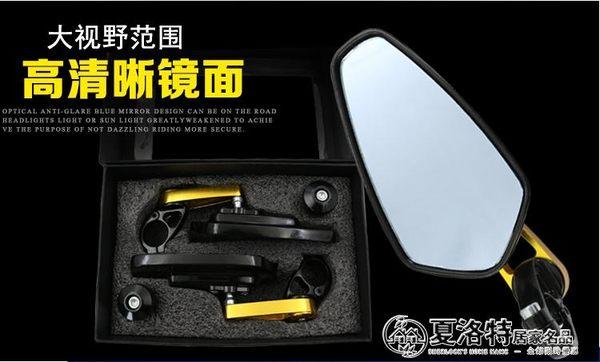 摩托車配件MSX125 望江大公仔 改裝復古手把倒車鏡反光鏡後視鏡