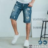 破壞加工鬼洗牛仔短褲【T5-1】OBIYUAN  韓版刷色丹寧短褲 共2色