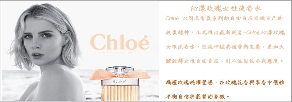 parfumhome-imagebillboard-068exf4x0938x0330-m.jpg