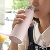保溫杯女兒童學生水杯便攜大容量保冷杯子男不銹鋼水壺 愛丫愛丫