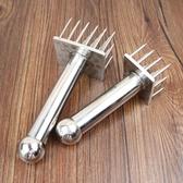鬆肉針 全不銹鋼豬皮插叉肉錘扎豬皮的工具鬆肉器扣肉針豬皮扎眼針 快速出貨