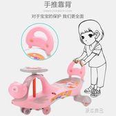 新兒童扭扭車溜溜車萬向輪1-3歲寶寶搖擺車靜音輪滑行玩具妞妞車igo     原本良品