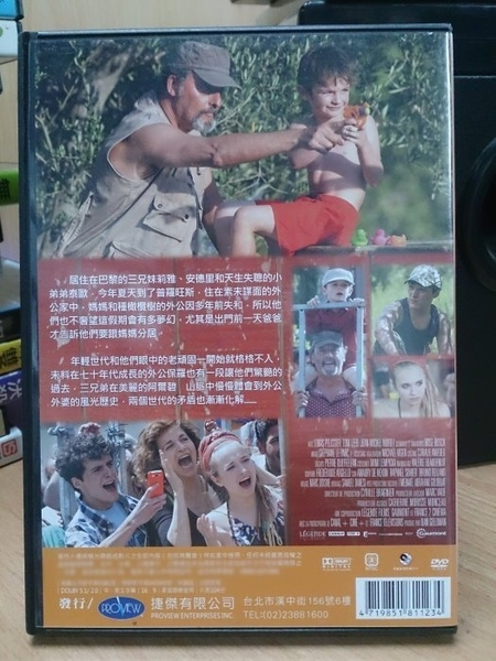 挖寶二手片-H48-023-正版DVD-電影【普羅旺斯的夏天】-尚雷諾 安娜賈利安納 克洛伊喬安娜(直購價)