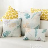 田園風抱枕家用沙發靠墊簡約現代靠背正方形枕套不含芯大號70*70LX  夏季上新