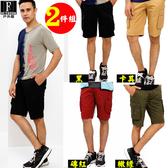 短褲(2件組)-有機純棉多口袋五分褲(男CBH019)【德國-戶外趣】