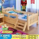 實木兒童床男孩單人床拼接大床帶護欄邊床嬰...