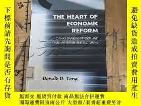 二手書博民逛書店The罕見Heart of Economic Reform: C