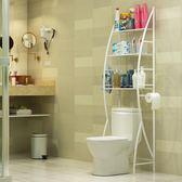 浴室衛生間多功能馬桶架置物架廁所整理架落地洗衣機架層架RM