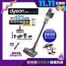2021新機 Dyson 戴森 V11 SV15 pro 無線手持吸塵器 可拆式電池 LCD面板 保固兩年