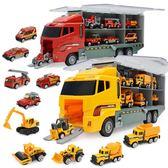 大號兒童貨櫃玩具車組合男孩合金消防車小汽車套裝工程挖掘機收納 晴天時尚館