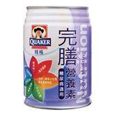 【桂格】完膳(糖尿病)*6箱*(平均1箱1700元)