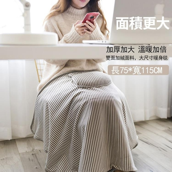 電熱毯 【現貨】電毯 暖手寶 USB多功能暖身毯 加热毯 暖身毯 保暖电热毯行動電源可用 米家