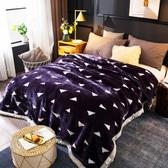 珊瑚絨毛毯子冬季雙層加厚保暖法蘭絨床單宿舍單人學生午睡小被子  MKS免運  雙11