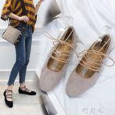 單鞋女春季復古韓版百搭舒適芭蕾舞鞋平底淺口豆豆奶奶鞋 盯目家