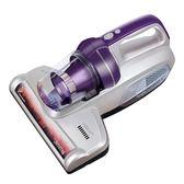 除螨儀家用床上除螨機WB51除螨吸塵器紫外線殺菌機  萌萌小寵igo