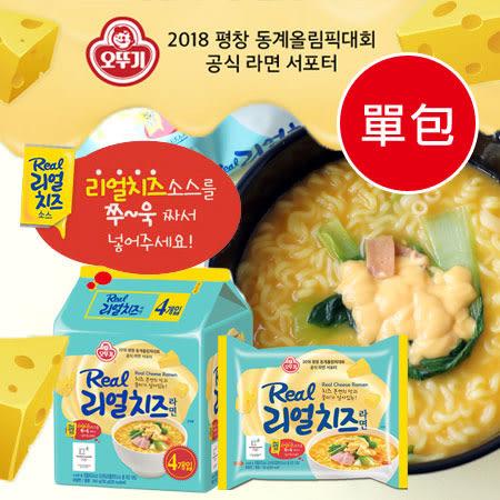 韓國 不倒翁 真起司醬拉麵 (單包入) 135g 香濃起司拉麵 起司拉麵 泡麵 韓國泡麵 消夜