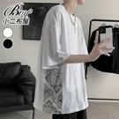 男短T恤 素面拚接民族風圖騰寬版五分短袖上衣【NLTNT-T218】