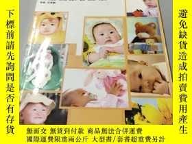 二手書博民逛書店教保小小孩:the罕見infant toddler curriculumY320287 [美]多裏斯·伯爾根(