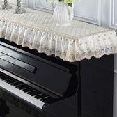 歐式鋼琴布蓋布防塵罩琴罩蓋巾半罩電鋼琴套全罩長方形布藝絨面