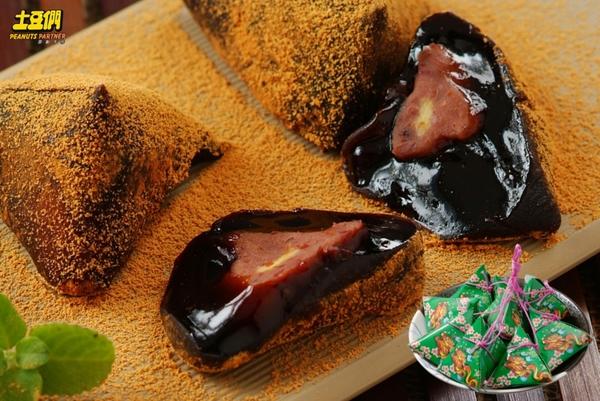 上班這黨事狂推-土豆們 黑糖奶皇紅豆冰粽 (8顆/盒)
