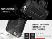 【3C 共和國】贈保護貼SGP iPhone 6S 6 4 7 Plus 5 5 Rugg