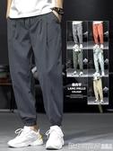 休閒褲男士寬鬆運動工裝針織束腳韓版潮流2019秋新款長褲  印象家品