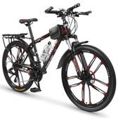 山地自行車男女士變速輕便雙減震越野賽車成人學生單車【快速出貨】