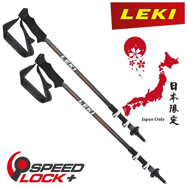 【德國LEKI】Legacy Lite AS 日本限定泡綿握把雙快扣有避震登山杖 橘色 (兩支)